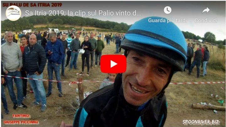 La clip del Su Palu de Sa Itria, vinto da Vanda' e G.Piccinnu.