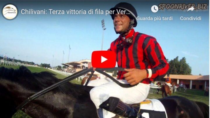 Clip|Verbena Rosa 3° vittoria di fila, interviste ai protagonisti.
